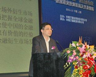 国务院发展研究中心巴曙松演讲