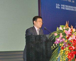 申银万国金融工程部总监提云涛演讲