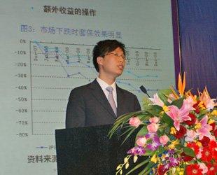 申银万国研究所分析师袁英杰演讲