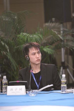图文:汤臣集团董事局副主席汤子同发言