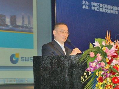 图文:申银万国(香港)副总经理白又戈