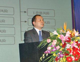 申银万国期货副总经理甘正在演讲