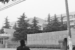 """尽管证据确凿 江苏三友仍不承认""""欺诈上市"""""""