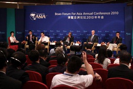 图文:民营经济和民间资本力量论坛现场场景