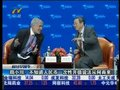 视频:周小川称不知道人民币升值说法从何而来