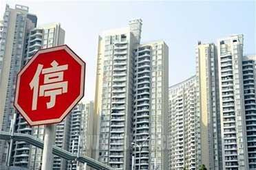 中央媒体密集建言房地产调整 称并非上级授意