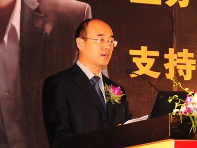 图文:招商基金副总经理陈喆致词