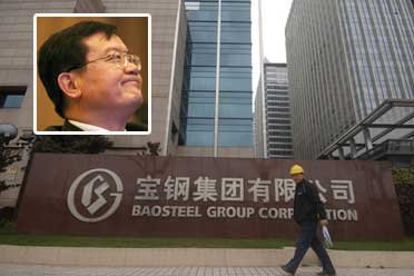 宝钢股份徐乐江的扩张仕途 规模和利润的博弈