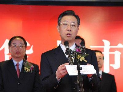 图文:证监会主席助理姜洋在上市仪式上讲话