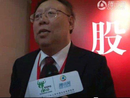 视频:股指期货上市首日 腾讯独家对话曹凤岐