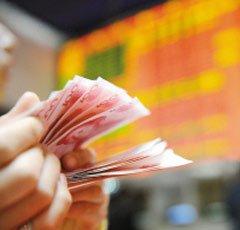 人民币国际化为A股带来牛市空间