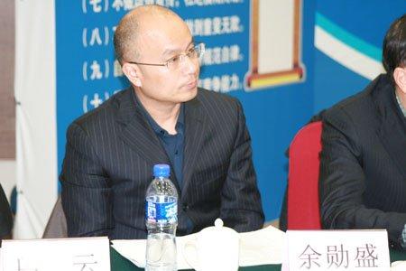 图文:中国保险行业协会秘书长助理余勋盛