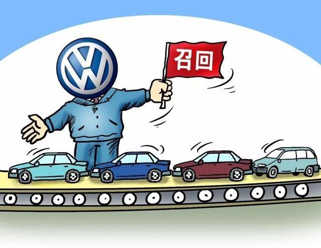 760万辆!国内汽车史上最大数量召回 你的爱车或在内