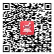 """""""私募牛人汇""""机构持仓揭秘:9月12日开启高手订阅"""