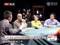 视频:《财富大家谈》2011投资黄金的金点子(上)