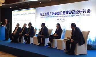 基础设施建设与国际合作