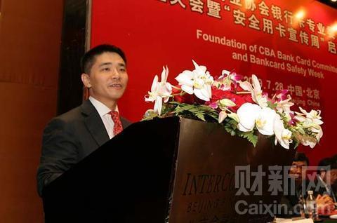媒体称民生银行行长毛晓峰被查 已被免党委书记