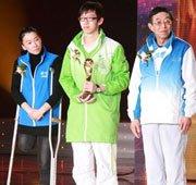 公益奖获得者上海世博会志愿者团体