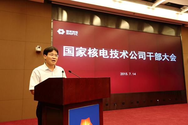 国家核电公司总经理王中堂离职创业 党组表示支持