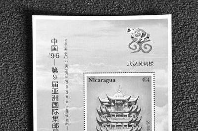 一枚外国发行 一枚有错别字 两枚黄鹤楼邮票成珍品
