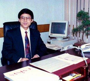 阚治东在申银证券办公室的老照片