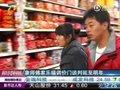 """视频:康师傅家乐福""""调价门""""谈判延至明年"""