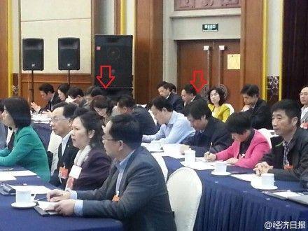 广东代表团会议:董明珠换座位