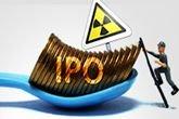 中国核电IPO迷雾重重