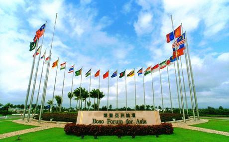 港股 美股 宏观 国际 金融 公司 消费 理财  在即将举行的博鳌亚洲