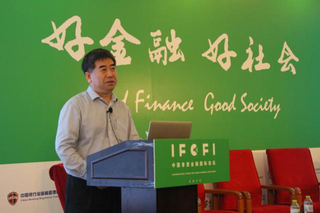 图文:人民银行金融消费权益保护局局长焦瑾璞