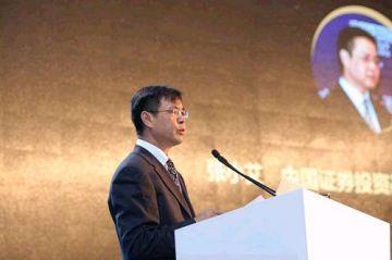 中基协张小艾:强化自律优化自治 引导私募服务实体经济