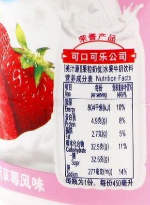 长春母子喝美汁源1死1昏迷 上海超市暂未下架