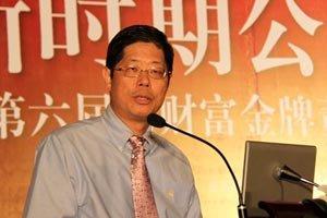 香港中文大学经济金融研究所所长范博宏