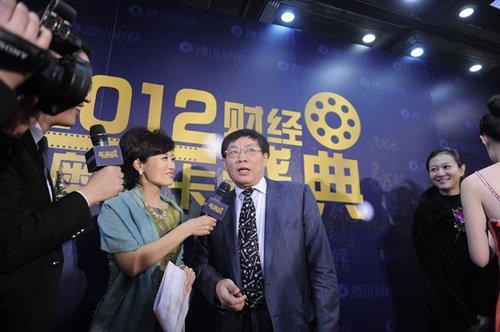 2012财经奥斯卡在京举行 《拆弹专家》备受关注