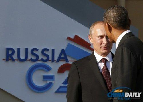 g20峰会:奥巴马与普京握手后转身离开(组图)图片