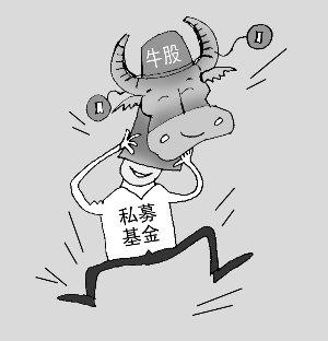 """四大明星私募现身 最新牛股""""泄密"""""""