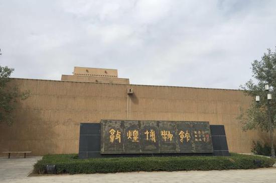 甘肃:本省珍贵文物实际数量位居全国第三