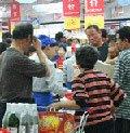 家乐福竞购河北保龙仓 加码突围中国市场