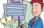 手机银行争打价格战