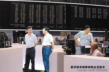 表情QQ行情表情包动态了困图悄然纠结股民走红股市发图v表情图片