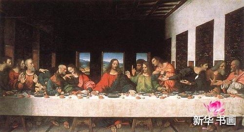 达·芬奇《最后的晚餐》