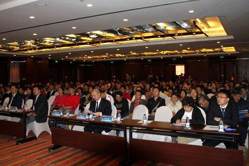 图文:第十二届私募高峰论坛活动现场