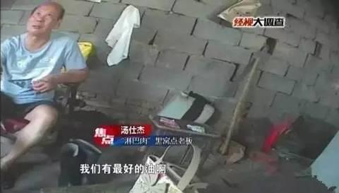 """""""饲料油""""加工厂变卖""""淋巴肉"""" 惊人内幕大揭秘"""