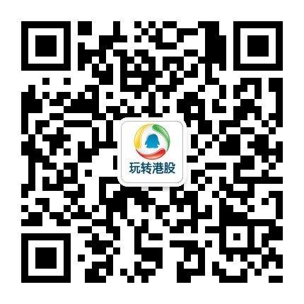 楼东俊安向中国华融配售4亿换股债