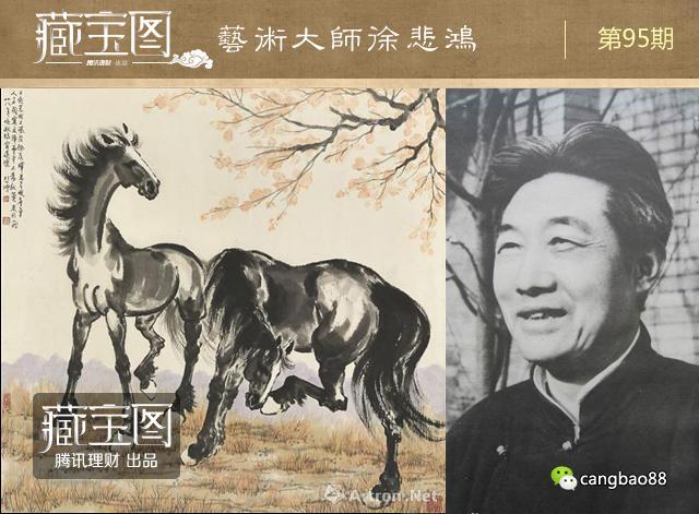 日夜加撸大师_陆毅哈尔滨饱受磨难蚊子叮加昼夜颠倒图陆