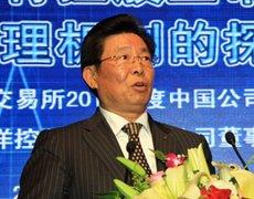 中国远洋控股股份有限公司董事长魏家福