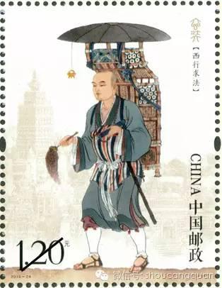 9月份四套新邮票即将发行 哪一款最值得收藏?