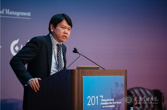 第四届北大光华纽约论坛 | 国际政商学各界精英共话中国发展