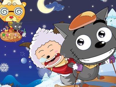 讲述5只羊和一对想吃羊的大灰狼故事电影之间的动画片《喜羊羊与灰夫妇午夜凶铃吓死过人图片