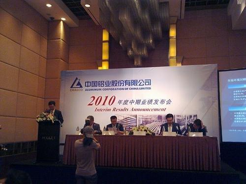 中国铝业6月再报巨亏 高管称主因在楼市调控
